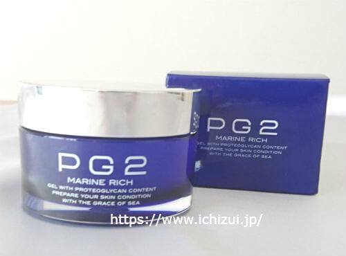 PG2マリーンリッチ乾燥肌にオススメのオールインワンジェル