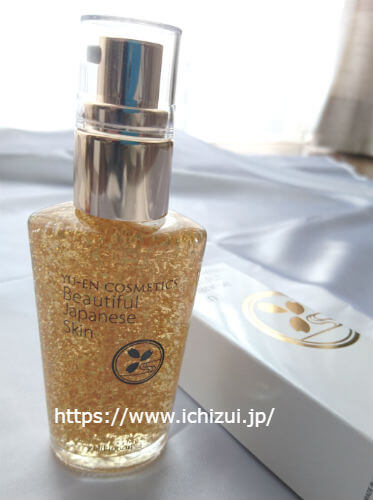 「優艶ゴールドローション」純金オールインワンの美肌効果とは